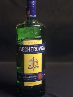Бехерівка